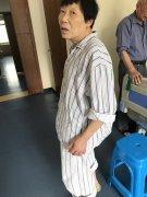 七旬福州依婆含胸驼背,没想到是颈椎病在搞鬼