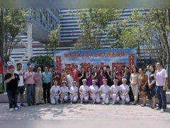 福州中德骨科医院参加助力武术入奥爱心墙揭幕仪式